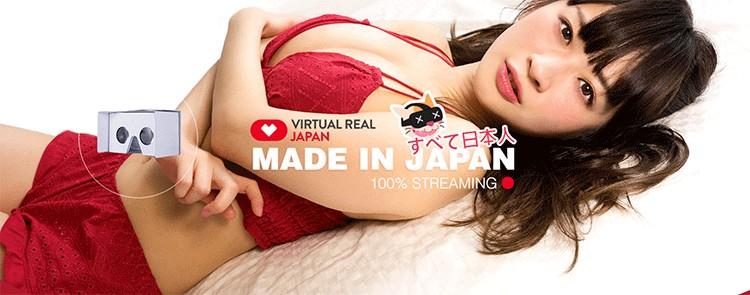 virtual real japan